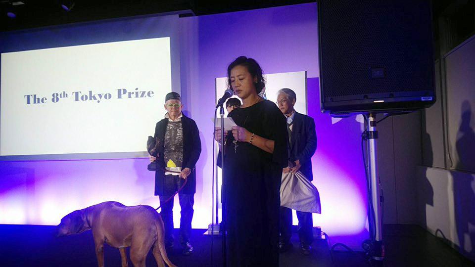 第七回 『TOKYO PRIZE』受賞式典開催